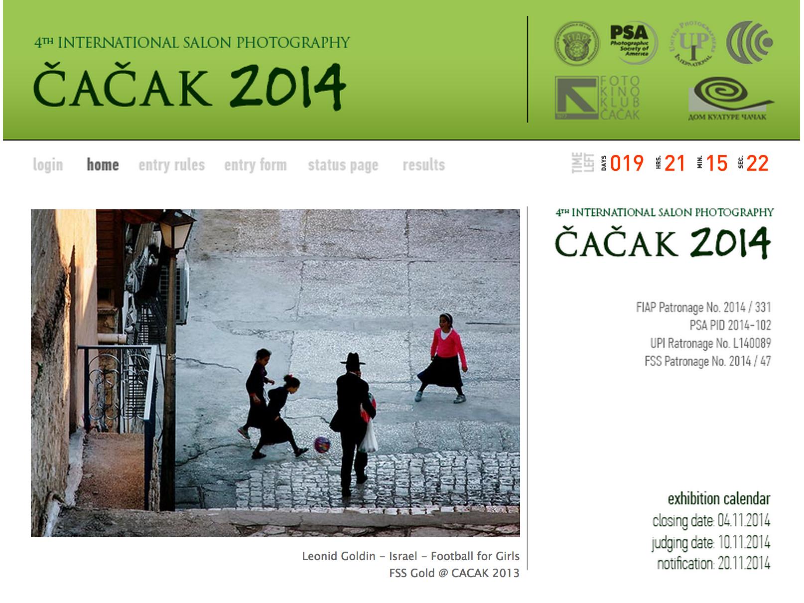 4th International Salon of Art photography Cacak 2014